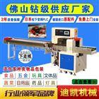 DK-450X玩具自动包装机 公仔枕式自动包装机 下走纸枕式包装机