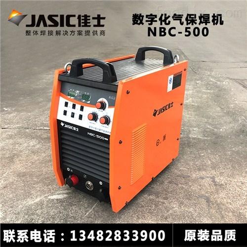佳士气保焊机nbc500二保焊电焊机两用碳弧气刨多功能