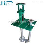 利欧25FY-25立式液下防腐泵化工污水处理泵
