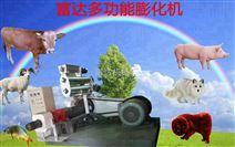 寵物飼料膨化機