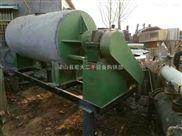 95成新二手1吨-15吨耙式干燥机