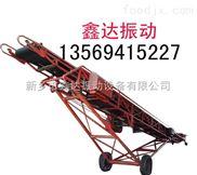 糧食輸送機價格-移動式輸送機廠家