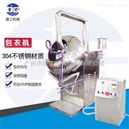 BYC-1000包衣机(变频调速自流喷液包衣机 独立电器控制柜糖衣机