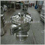 ZS系列振动筛  陶瓷振动筛 多层方形振荡筛 食品分级设备