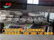 大型豆腐机设备多少钱/豆腐机器操作视频/豆腐机械厂家
