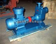 自吸泵新价格 防爆式自吸排污泵ZWB型自吸泵厂家