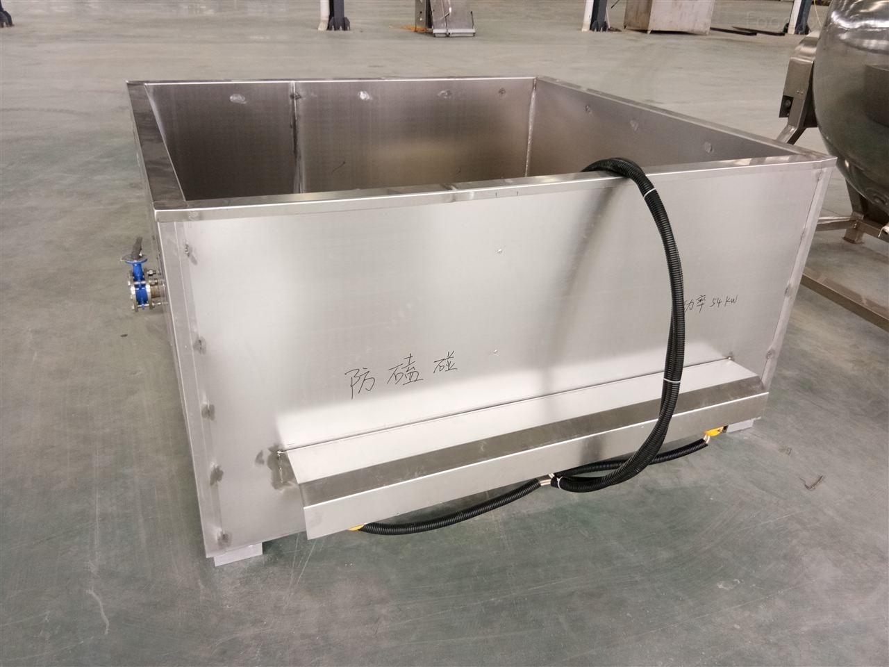正丰节能环保电加热烫池