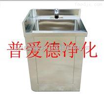 單人位洗手池