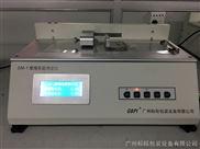 摩擦系数测定仪GBPI®GM-4