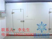 小型保鮮組合冷庫設計和建造價格