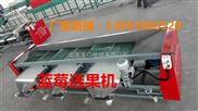 蓝莓选果机浙江zui新型蓝莓选果机厂家直销