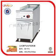 杰冠+立式燃气扒炉连柜座/西厨设备/西式快餐设备/厨房设备/扒炉