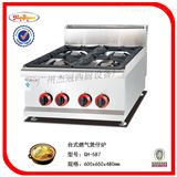 GH-587杰冠+台式燃气四头煲仔炉/酒店厨房设备/食品加工设备