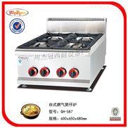 杰冠+台式燃气四头煲仔炉/酒店厨房设备/食品加工设备