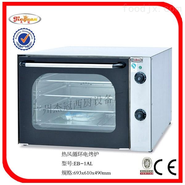 不锈钢热风循环电烘箱