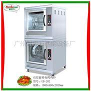 双层旋转电烤炉/烤鸡炉/烤鸭炉/烤炉