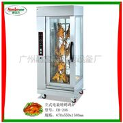 EB-206立式旋转电烤鸡炉/旋转燃气烤鸡炉/面火炉