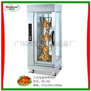立式旋轉電烤雞爐/旋轉燃氣烤雞爐/面火爐
