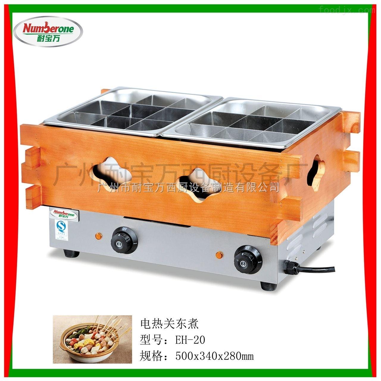 关东煮设备