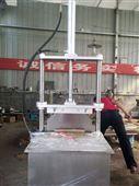 连续式不锈钢液压牛头分割机 劈半机