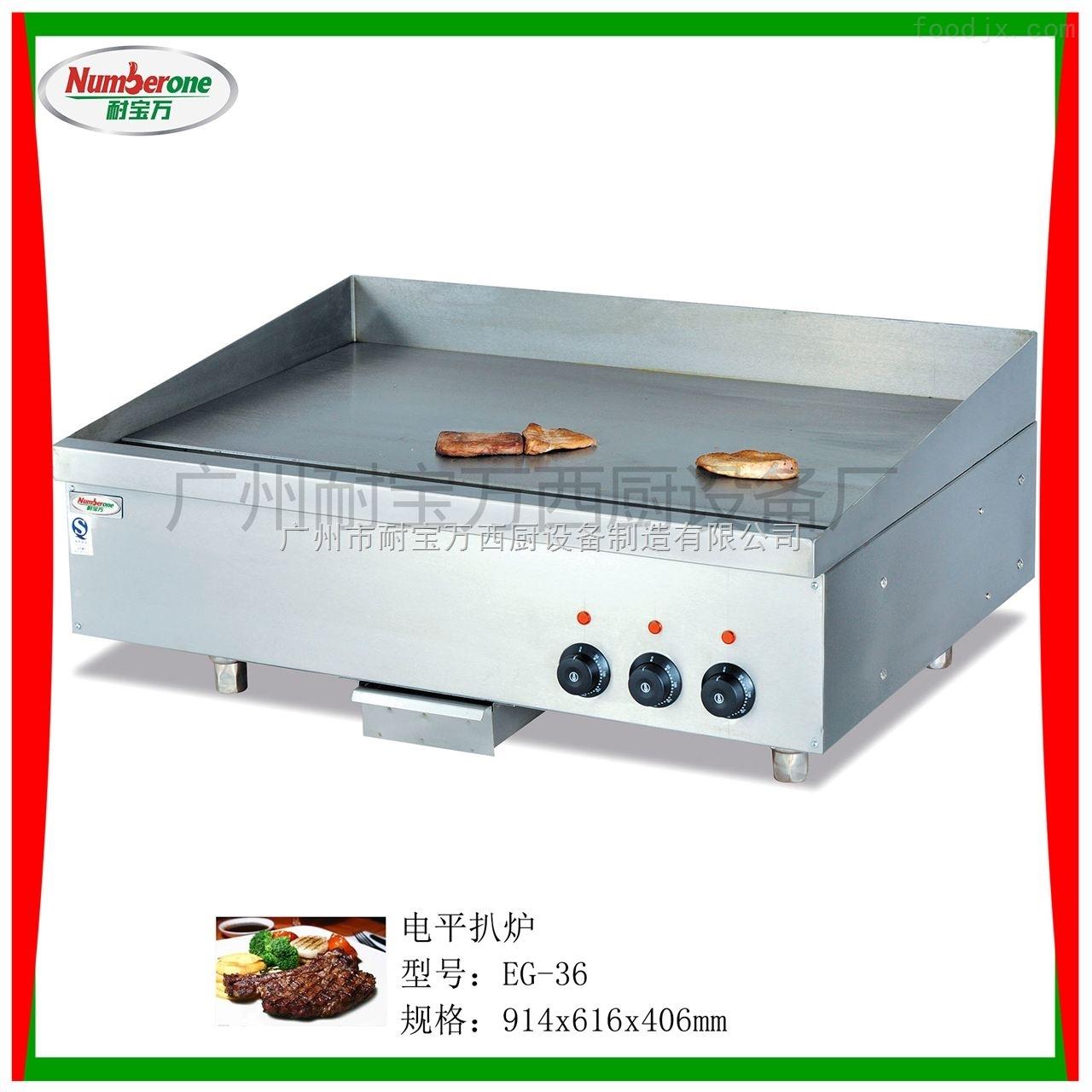 铁板烧设备 电扒炉