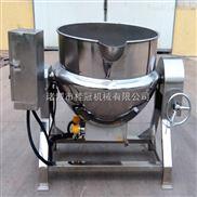 500L-可倾式反应锅 电加热煎煮锅 不锈钢夹层锅