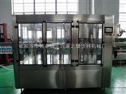 CGF-瓶装三合一饮料灌装机生产线