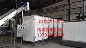 JN-6000辣椒烘干机设备
