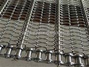 农产品清洗烘干机用链条式网带 链条型不锈钢输送带