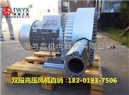 YX-81D-3 7.5KW-游泳池设备专用高压风机/进口环形风机