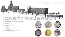 生产制作营养大米生产线保健营养米加工设备