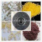 紫薯营养米人造黄金米生产线