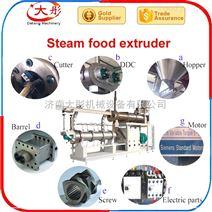水產養殖飼料生產機械