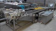 700-新品洗菜机 水循环茎类蔬菜清洗机