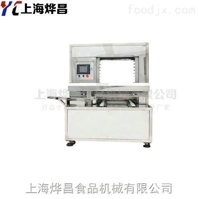 YC-08月饼自动摆盘机上海烨昌自动摆盘月饼机 价格优惠 服务至上