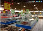 超市低温岛柜怎么选购,超市低温岛柜价格