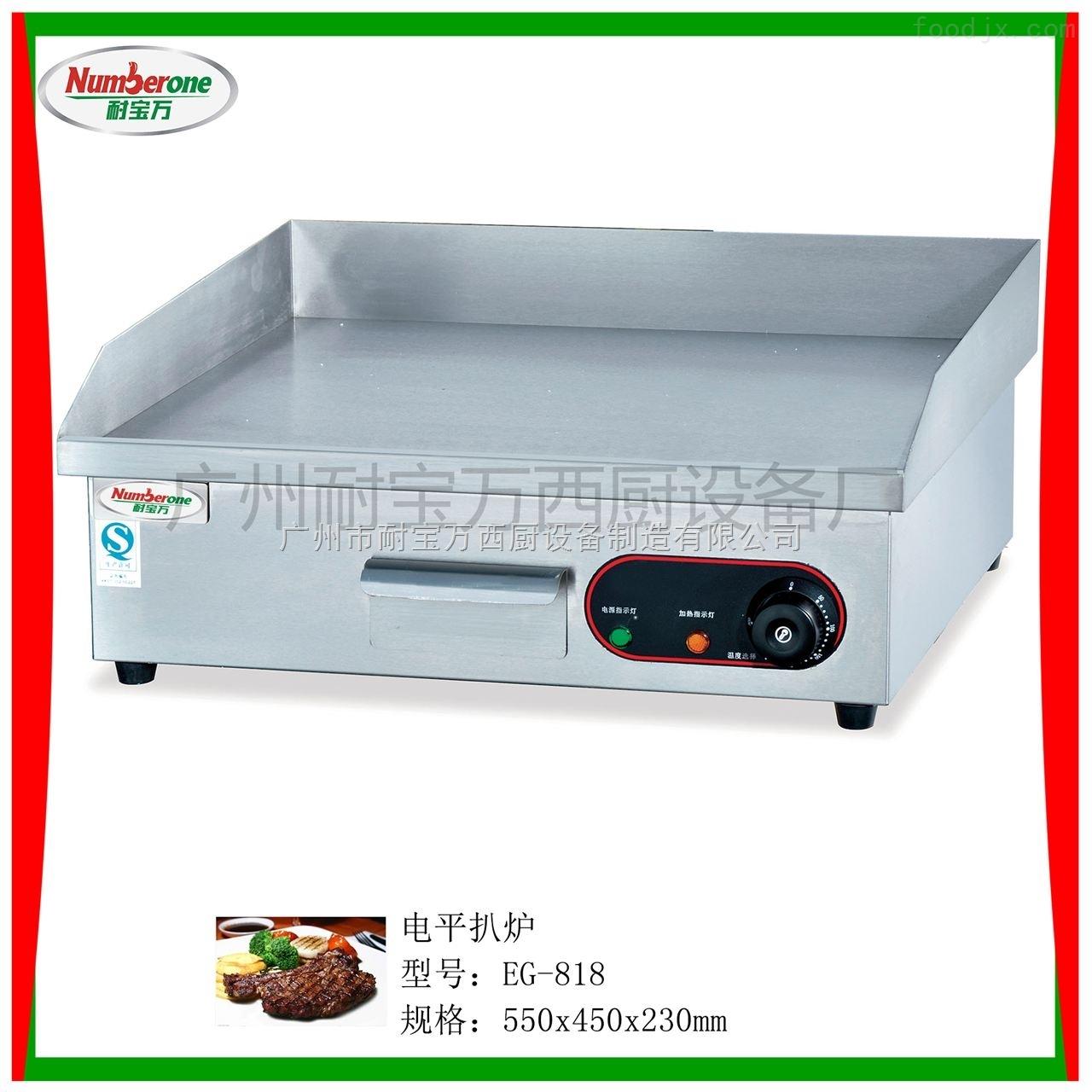 电热平扒炉/手抓饼机/小吃食品机