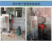 旭恩品牌全自动蒸汽发生器屠场设备燃气锅炉