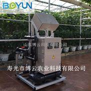福建热销农业基地专用EC/PH精准控制水肥一体化温室施肥机
