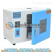 HHA-14型----恒温培养箱,电热恒温培养箱,303-4电热恒温培养箱