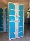 天津自编码电子储物柜