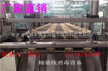 QGF小型全自动大桶水灌装生产线