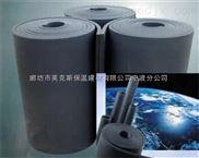 橡塑保温材料优惠价格
