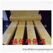 芜湖隔热保温材料 隔热专用岩棉条 高密度岩棉条 国家标准