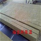 高密度岩棉条隔音填充岩棉条生产厂家