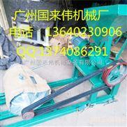 廣東省廣州佛山廠家大量批發豬飼料膨化機,小型水產魚飼料膨化機