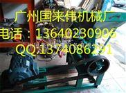 四川成都大量大型饲料膨化机 500公斤鱼饲料膨化机