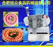 北京火锅店专用全自动羊肉切片机