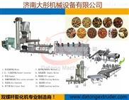SLG70-猫粮生产设备价格优质猫粮膨化机生产线