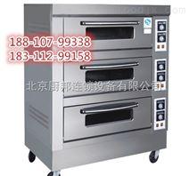 蛋糕烘焙设备 麦多馅饼烤箱 小型烤蛋糕机器 大型烤面包机器